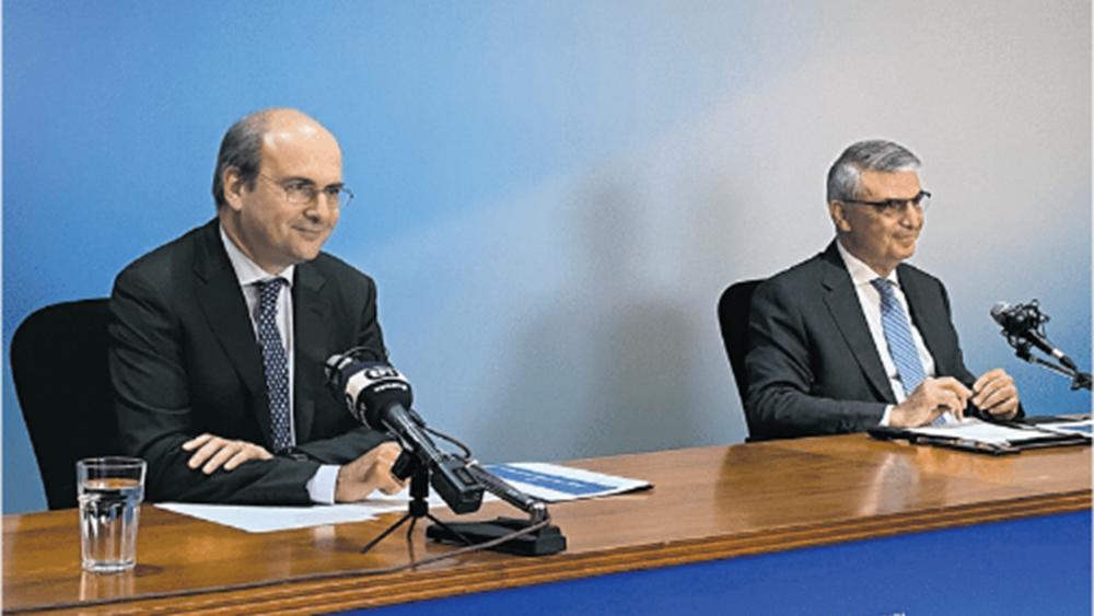 Συνταξιοδοτικό: Νέα εποχή στην επικουρική ασφάλιση