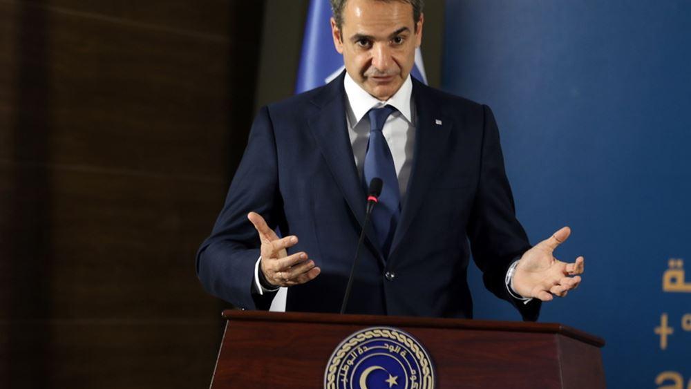 Μητσοτάκης σε πρόεδρο Λιβύης: Η Ελλάδα θα σταθεί αρωγός στο να οδηγηθεί η Λιβύη στην πολιτική ομαλότητα