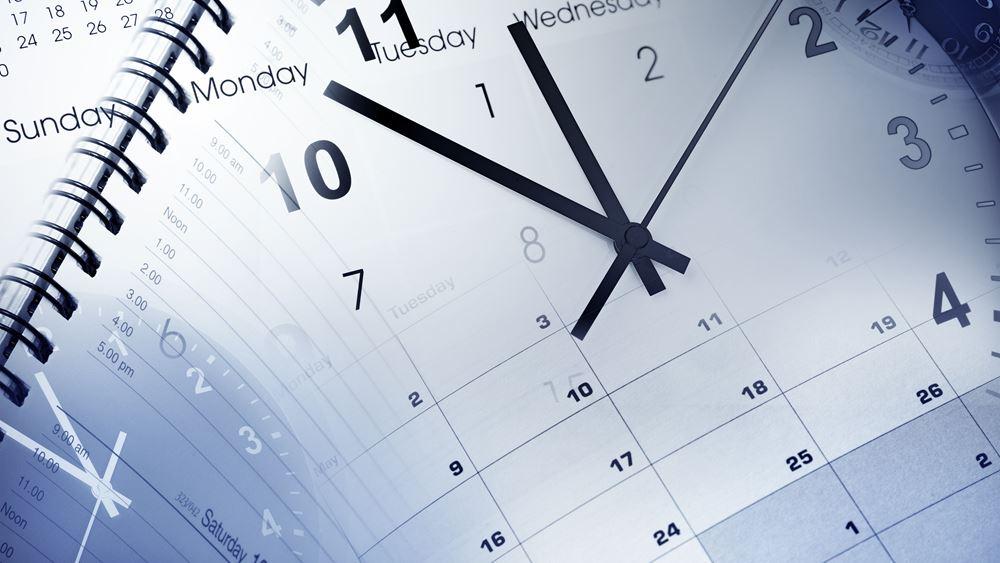 Γερμανοί επιστήμονες κατέγραψαν το μικρότερο διάστημα χρόνου