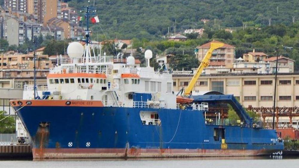 """Οι Τούρκοι """"απέκλεισαν"""" την περιοχή εργασίας του Nautical Geo - Έστειλαν φρεγάτες στην κυπριακή ΑΟΖ"""