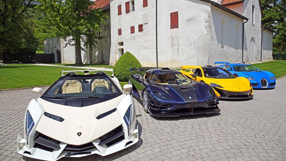 $27 εκατ. συγκέντρωσαν σε δημοπρασία τα supers cars που κατασχέθηκαν από τον γιο του δικτάτορα της Ισημερινής Γουινέας