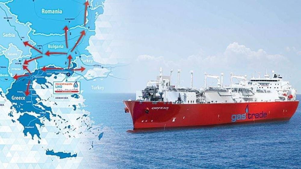 Gastrade: Παρουσιάζει στα Ποσειδώνια 2018 το μεγάλο ενεργειακό έργο LNG στην Αλεξανδρούπολη