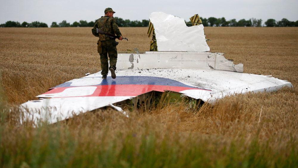 Πτήση MH17: Η Ρωσία αμφισβητεί την αυθεντικότητα των τηλεφωνικών υποκλοπών