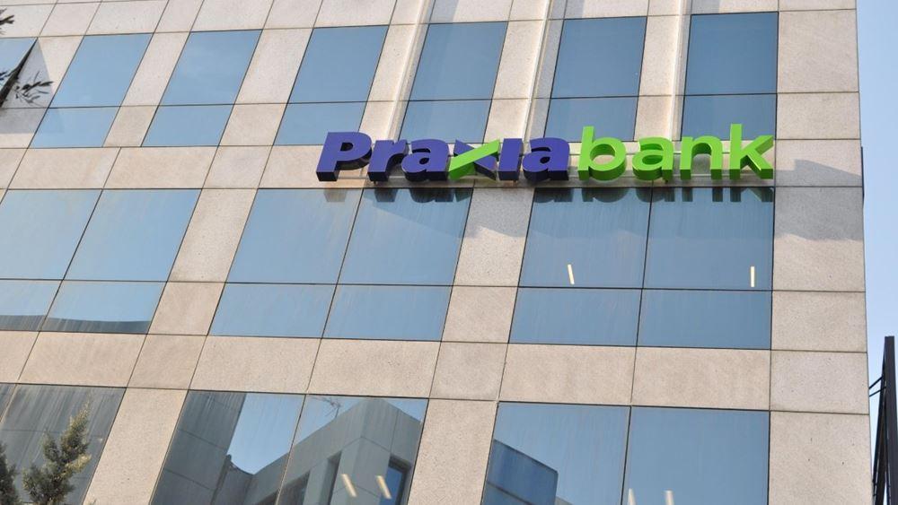Τι συμβαίνει με την Praxia Bank