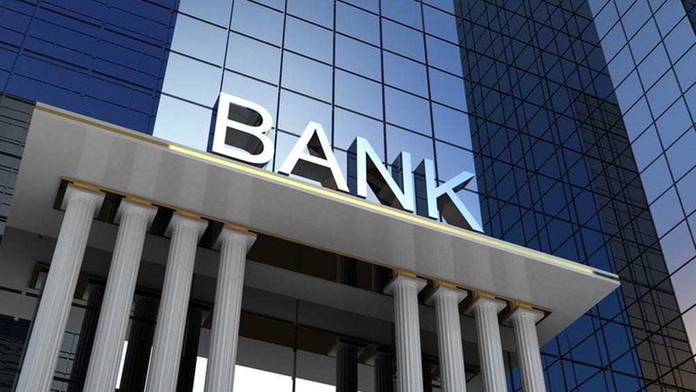 """Με το βλέμμα σε τράπεζες και χρηματιστήριο το σχέδιο """"Ηρακλής"""""""