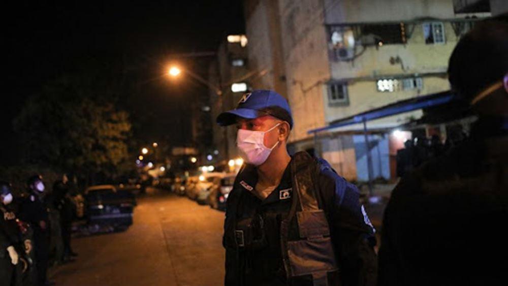 Παναμάς: Συνολικά 244 θάνατοι, σχεδόν 8.500 κρούσματα μόλυνσης από τον κορονοϊό