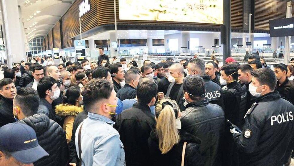 Χάος στο αεροδρόμιο της Κωνσταντινούπολης με χιλιάδες αποκλεισμένους