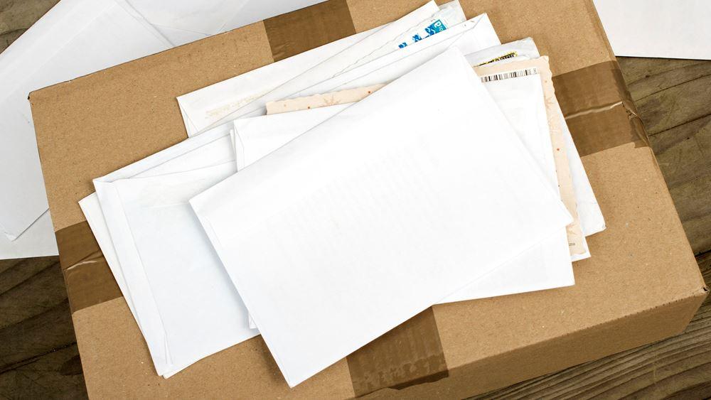 Έρχονται ΑΤΜ ταχυδρομικών αντικειμένων