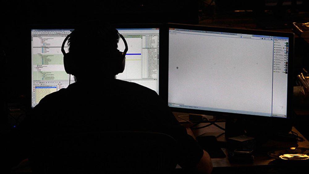 Πορτογάλος χάκερ βρίσκεται πίσω από την αποκάλυψη των Luanda Leaks