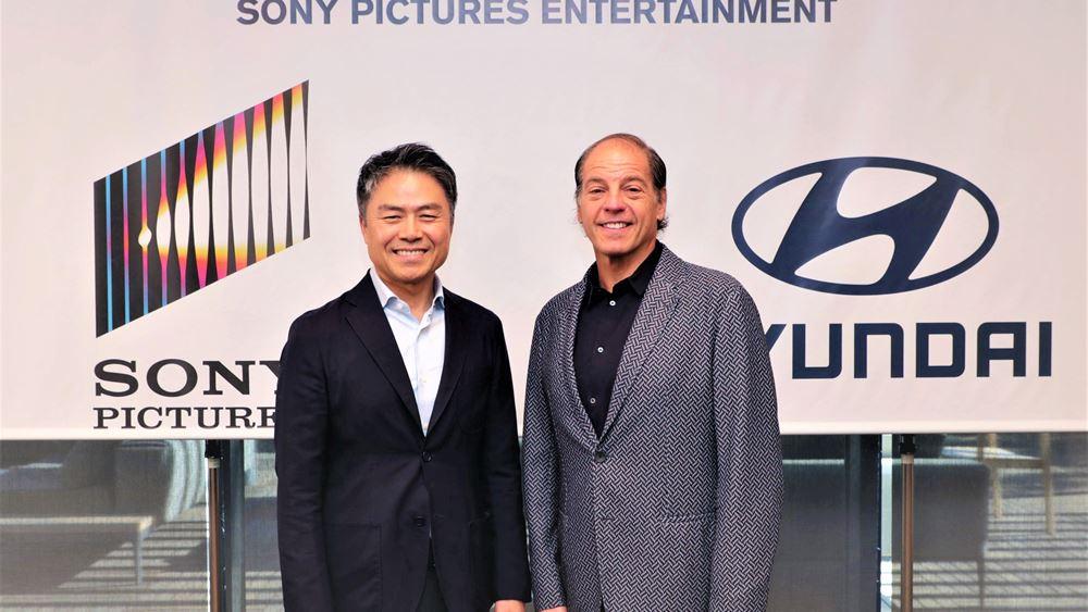 Πρωτοποριακή συνεργασία για Hyundai Motor και Sony Pictures Entertainment