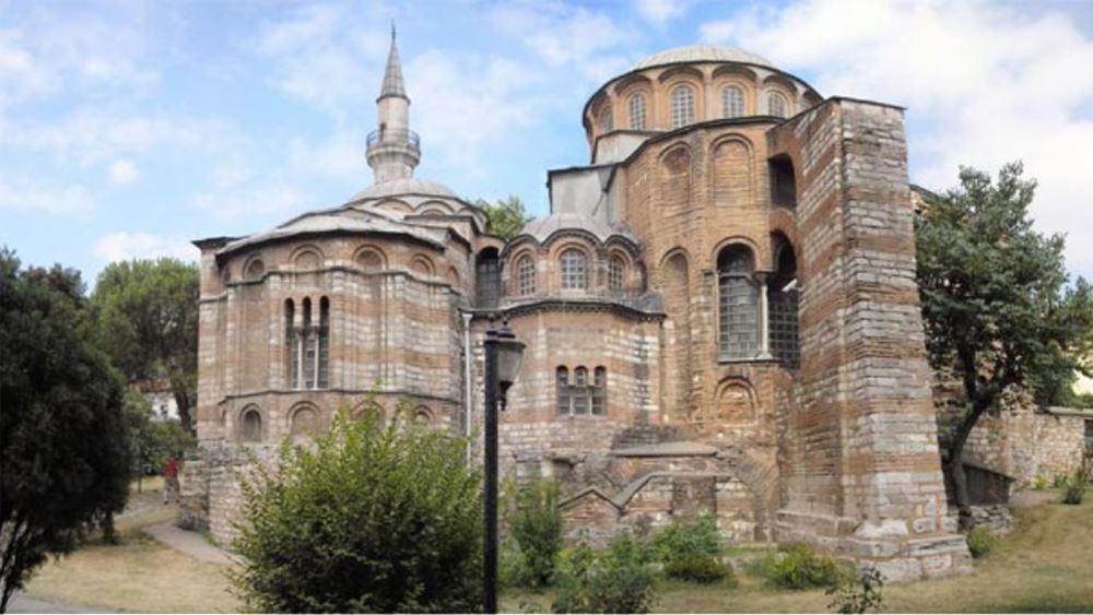 Μετά την Αγία Σοφία ο Ερντογάν μετατρέπει σε τζαμί και τη Μονή της Χώρας