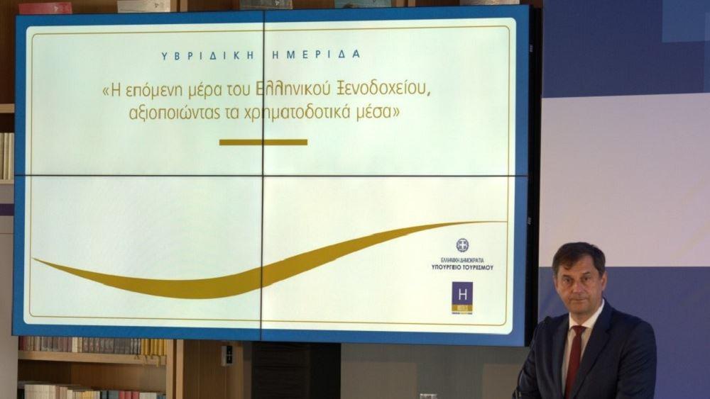 Τα ελληνικά ξενοδοχεία πρωταγωνιστές στην ανάκαμψη με κατάλληλο σχεδιασμό και στοχευμένη στήριξη