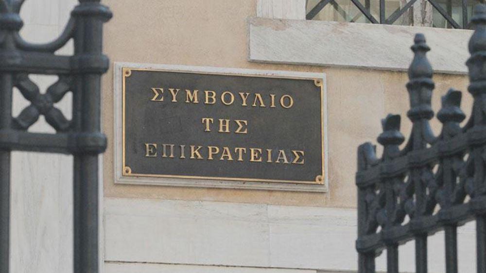 H κυβέρνηση δεν έστειλε στοιχεία στο ΣτΕ για το πέρασμα μνημείων στο Υπερταμείο
