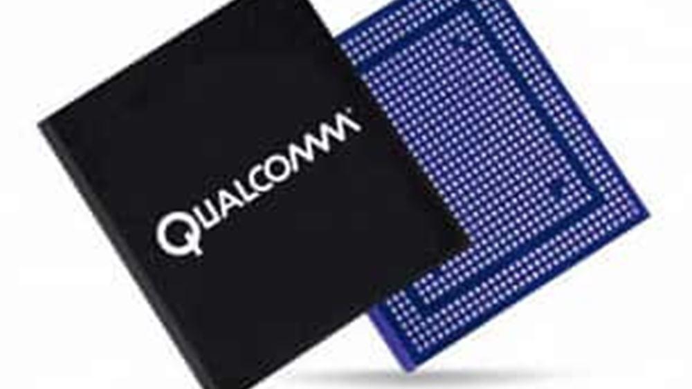 H Qualcomm κατηγορεί επισήμως την Apple για κλοπή μυστικών υπέρ της Intel