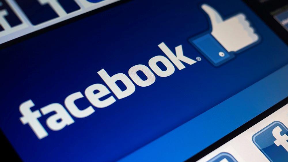 Facebook: Σχεδιάζει να κυκλοφορήσει το κρυπτονόμισμα Diem το 2021