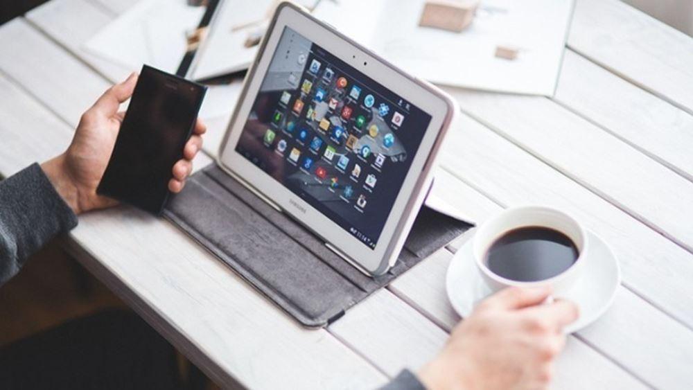 Δίωξη Ηλεκτρονικού Εγκλήματος: Ενοχοποιητικά στοιχεία για 4 ιστοσελίδες και 6 λογαριασμούς κοινωνικής δικτύωσης αρνητών