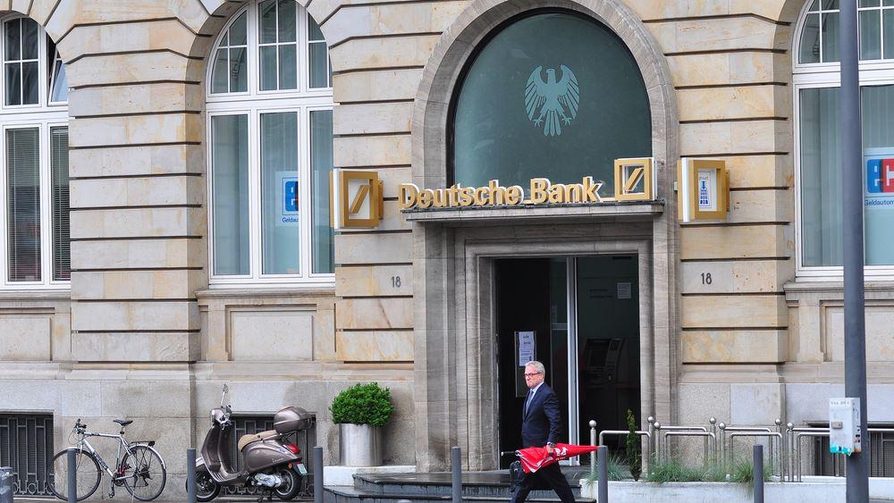 Υπερδιπλασιάστηκαν τα κέρδη της Deutsche Bank