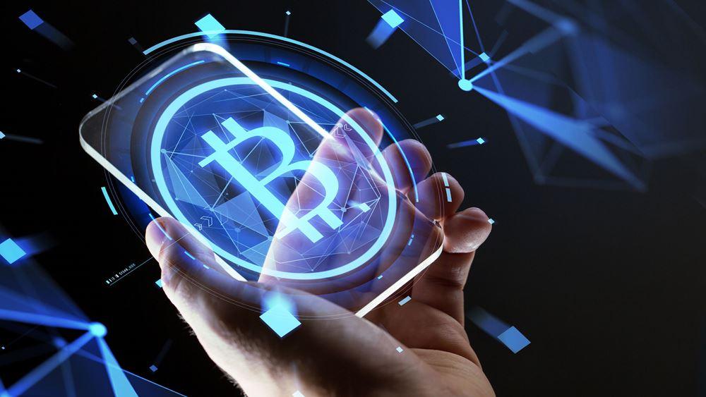Άνοδος 6% για το bitcoin, μπορεί να γίνει το προτιμώμενο νόμισμα στο διεθνές εμπόριο, λέει η Citi