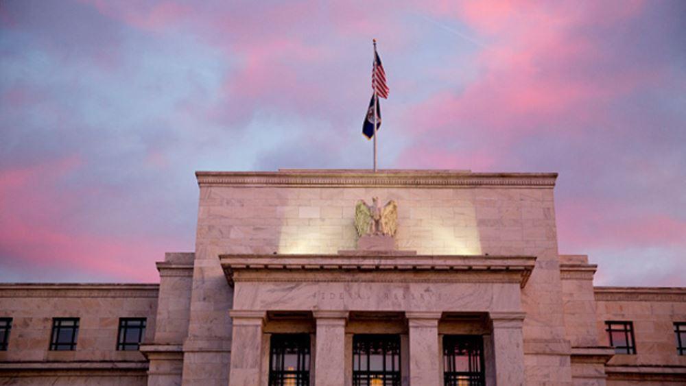 Fed: Διατηρείται η μέτρια ανάπτυξη παρά την αβεβαιότητα στο εμπόριο