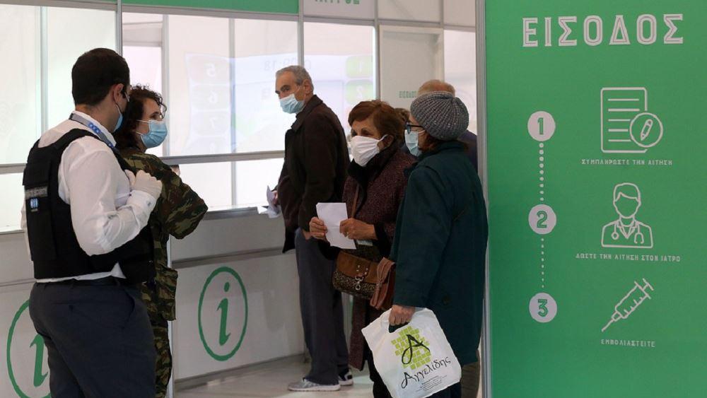 Κορονοϊός: 30.373 εμβολιασμοί τις τελευταίες 24 ώρες - 5.832.628 άτομα έχουν εμβολιαστεί πλήρως