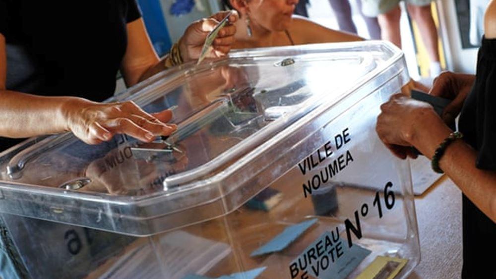 H Νέα Καληδονία αποφασίζει αν θα παραμείνει γαλλική ή αν θα ανεξαρτητοποιηθεί