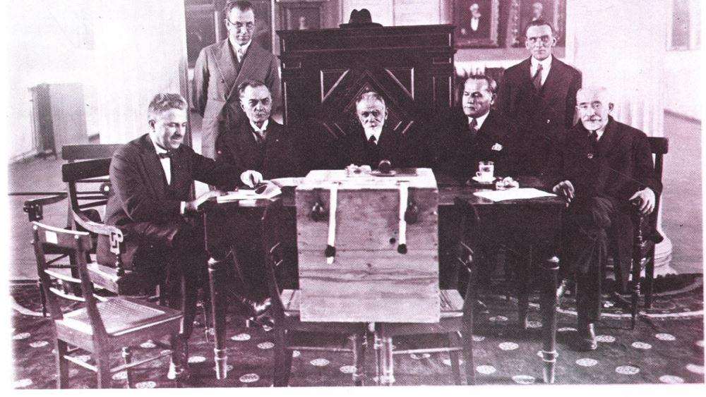 Ιστορικά αρχεία του Πανεπιστημίου Αθηνών προσβάσιμα για πρώτη φορά από το ευρύ κοινό