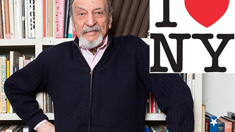 """ΗΠΑ: Πέθανε ο διάσημος γραφίστας Μίλτον Γκλέιζερ – Δημιουργός του """"I love NY"""""""