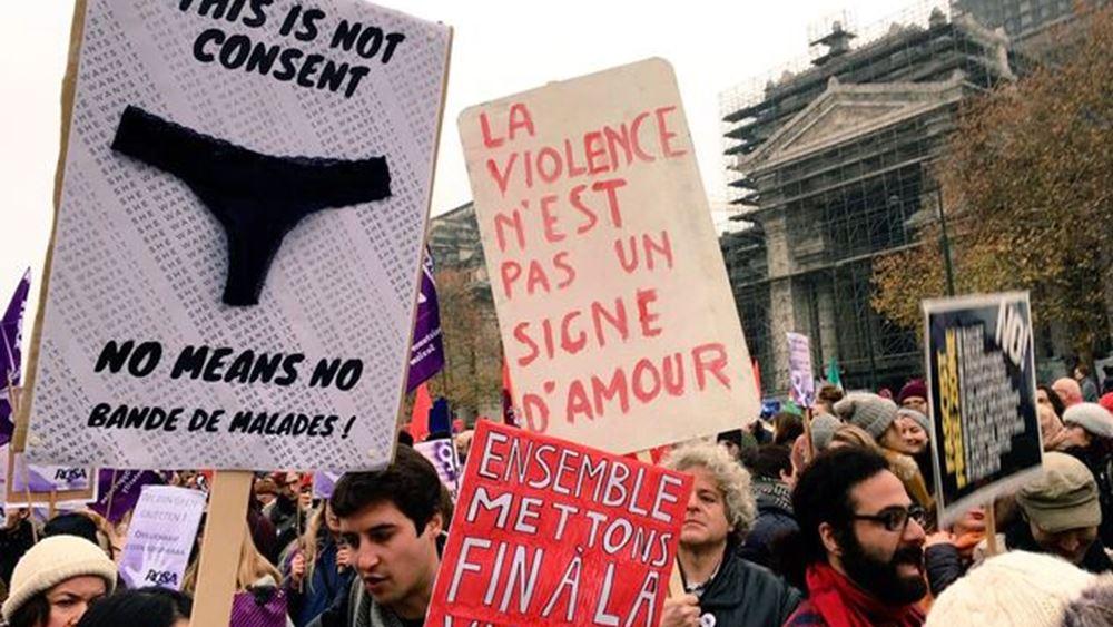 Χιλιάδες άνθρωποι στους δρόμους των Βρυξελλών κατά της βίας σε βάρος των γυναικών