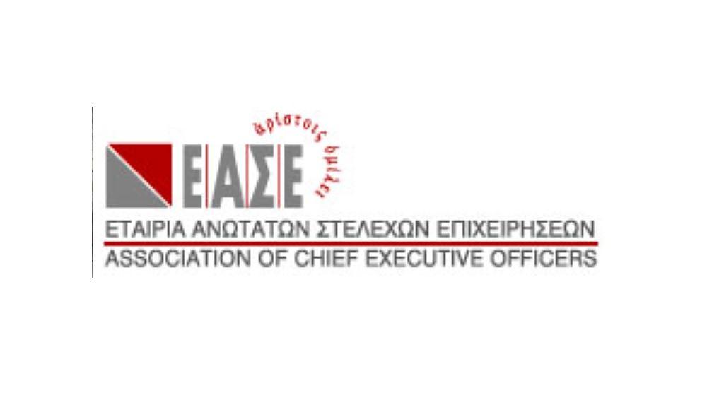 Ικανοποίηση ΕΑΣΕ για την ολοκλήρωση του νέου ελληνικού κώδικα εταιρικής διακυβέρνησης