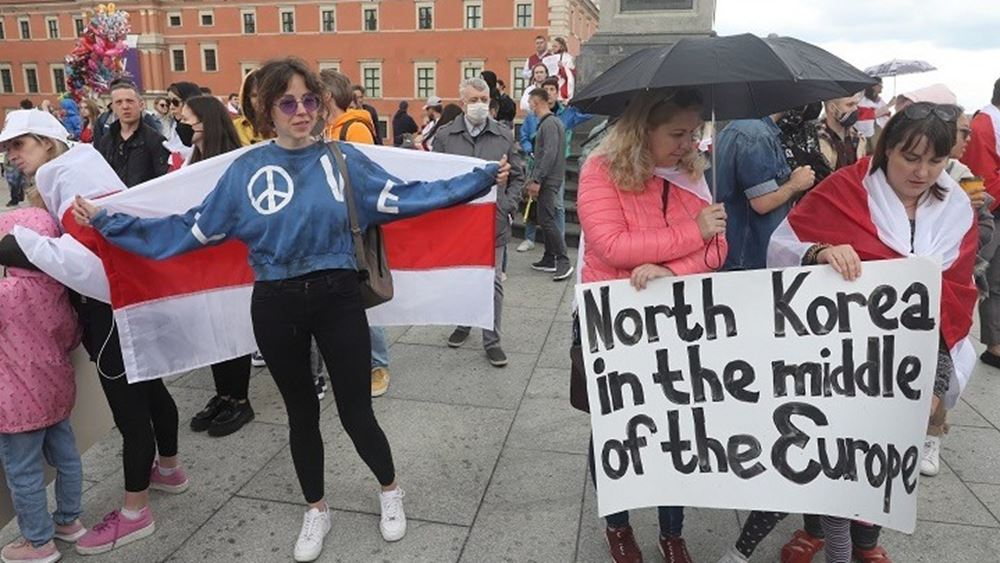 """Διαδηλώσεις στη Βαρσοβία με μήνυμα κατά Λουκασένκο: """"Βόρεια Κορέα στην καρδιά της Ευρώπης"""""""