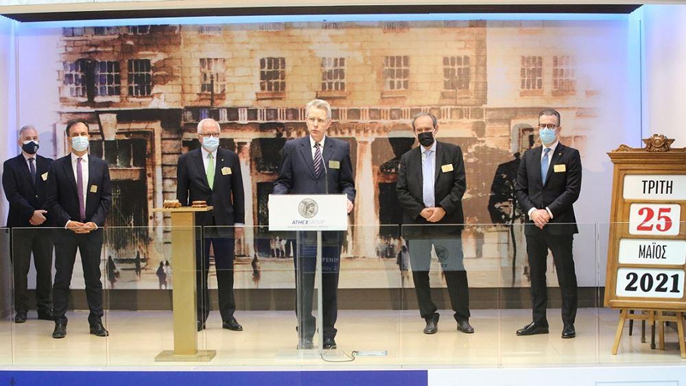 Στο Χρηματιστήριο ΑθηνώνοΠρέσβης των ΗΠΑ,Geoffrey Pyatt