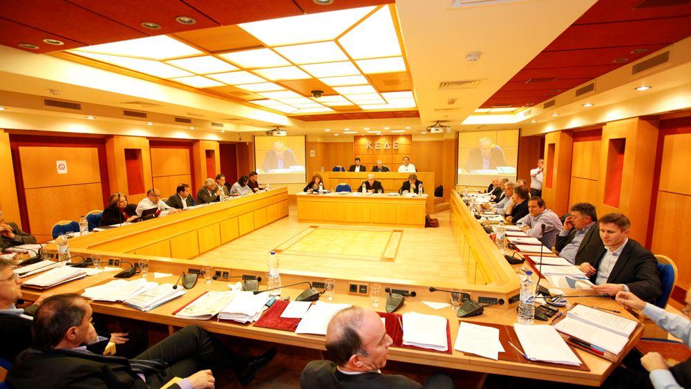 Συμφωνία συνεργασίας ΚΕΔΕ - ΕΕΤΤΑ για το νέο ΕΣΠΑ