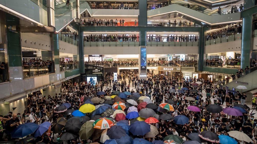 Χονγκ Κονγκ: Συμπλοκές μεταξύ αστυνομίας και διαδηλωτών σε αντικυβερνητική διαδήλωση
