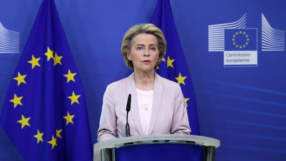 Κομισιόν: Οι 7 άξονες του σχεδίου ανάκαμψης των 32 δισ. ευρώ για την Ελλάδα