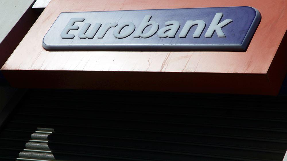 "Eurobank: Συμμετέχει στο ""Ταμείο Εγγυήσεων Αγροτικής Ανάπτυξης"""