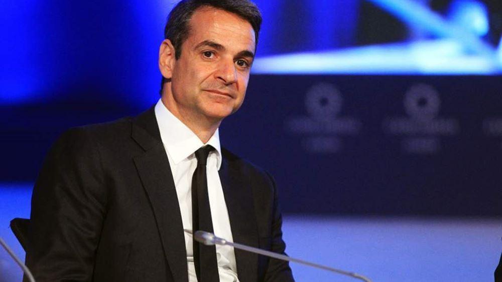 Στις Βρυξέλλες αύριο ο Κ. Μητσοτάκης για τη Σύνοδο Κορυφής του ΕΛΚ