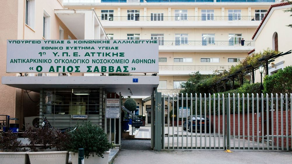 """Κορονοϊός: 19 κρούσματα στο νοσοκομείο """"Άγιος Σάββας"""""""