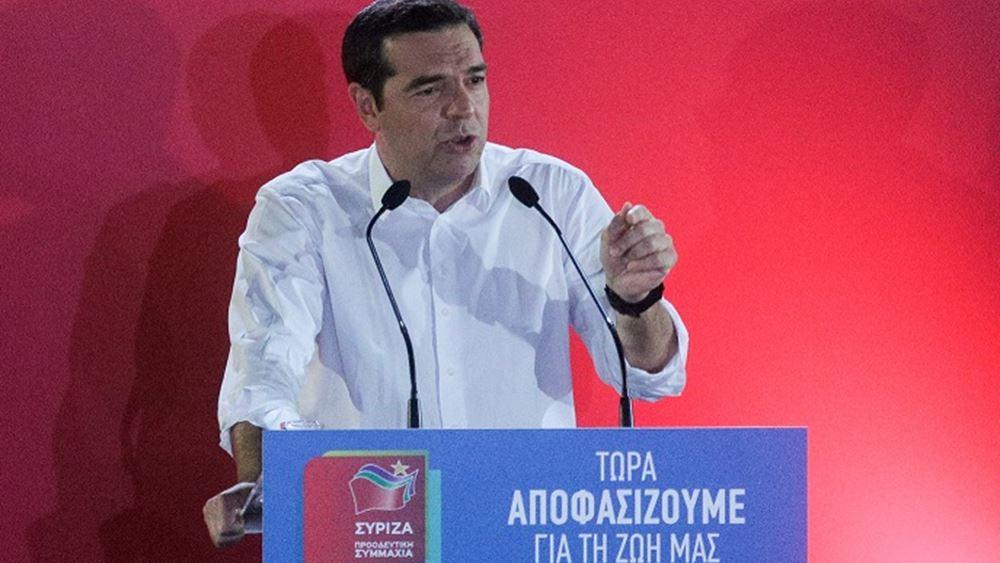 Αλ. Τσίπρας από Ηράκλειο: Ρεαλιστικός στόχος η ανατροπή