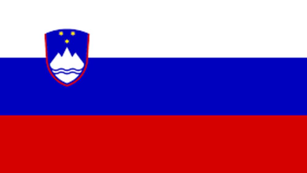 """Το σύνδρομο """"Greta Garbo"""" της Σλοβενίας"""
