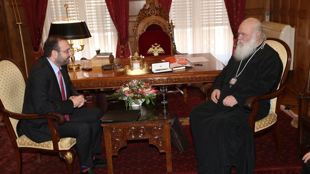 Ανανέωση του συμφώνου συνεργασίας της Αρχιεπισκοπής Αθηνών με το Οικονομικό Επιμελητήριο Ελλάδος