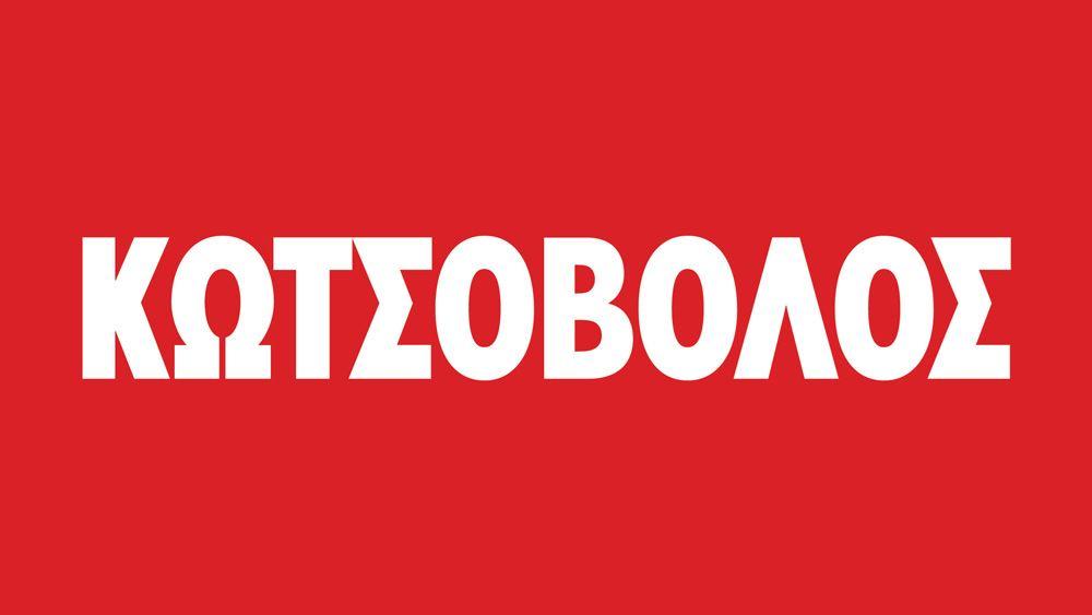 """Κωτσόβολος: """"Η τεχνολογία μας ξανασυστήνεται"""""""