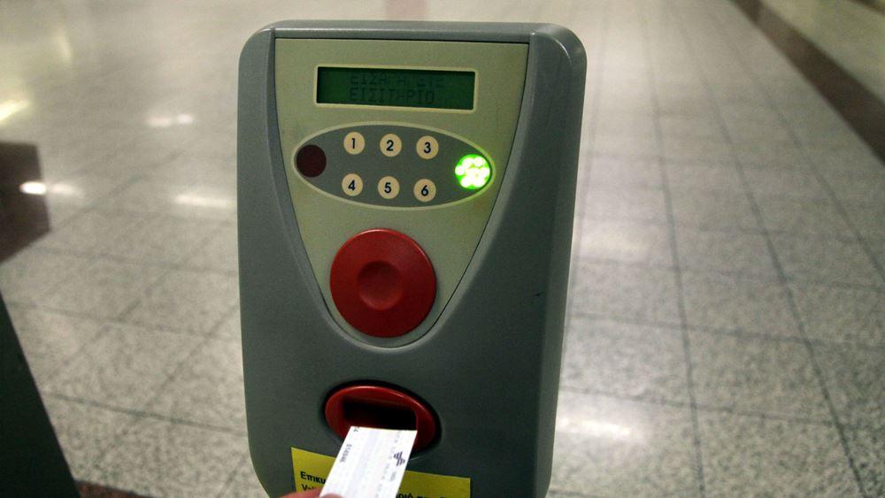 Το άγνωστο παρασκήνιο του σκανδάλου με τα εισιτήρια στο μετρό