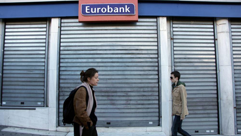 """Η Eurobank αναδείχθηκε """"Καλύτερη Τράπεζα στην Ελλάδα"""" για το 2019 από το Euromoney"""