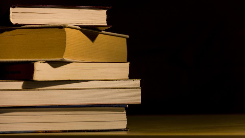 Από τις 13 Ιουλίου θα αρχίσει η διανομή των βιβλίων στα λύκεια γ