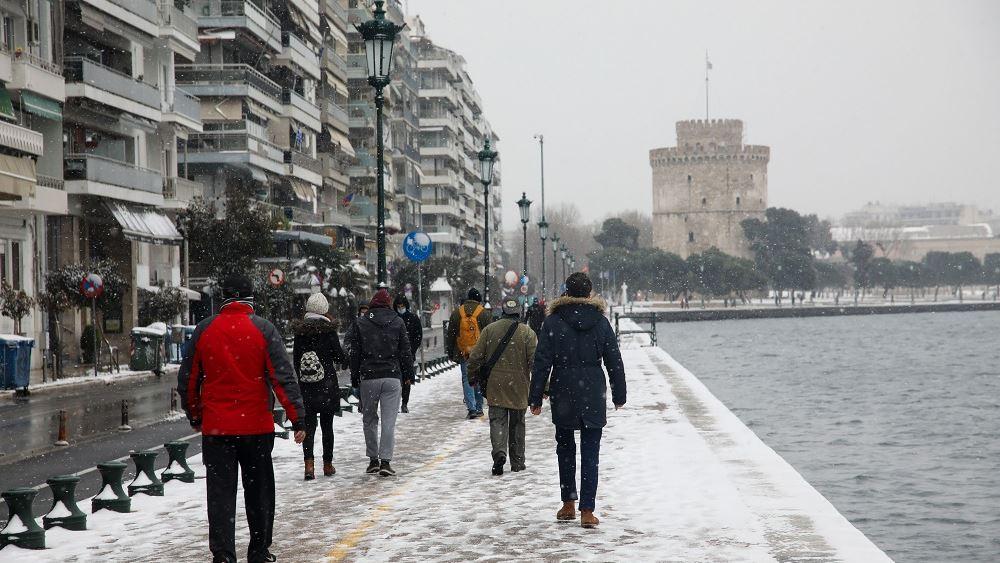 Μήδεια-Θεσσαλονίκη: Κρύο και ηλιοφάνεια αύριο στην Κ. Μακεδονία