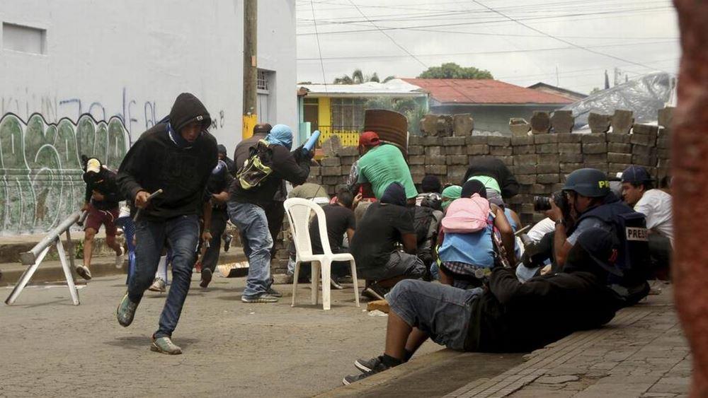 Νικαράγουα: Ομάδα Εργασίας για την παρακολούθηση της πολιτικής κρίσης