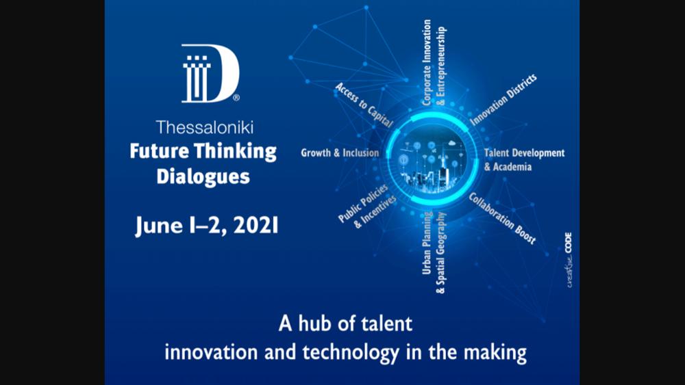 TFTD 2021. Οι νέες τάσεις που κομίζει η τεχνολογία και η εποχή της ψηφιακής ισχύος