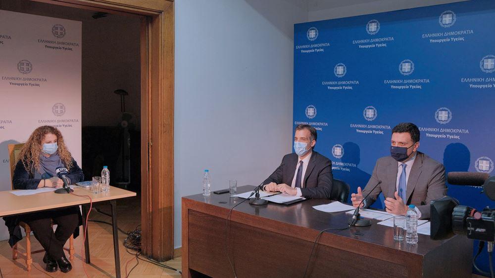 Κικίλιας: Μεγάλο πρόβλημα στη Θεσσαλονίκη, δύσκολη η κατάσταση σε Ημαθία, Μαγνησία, Λάρισα