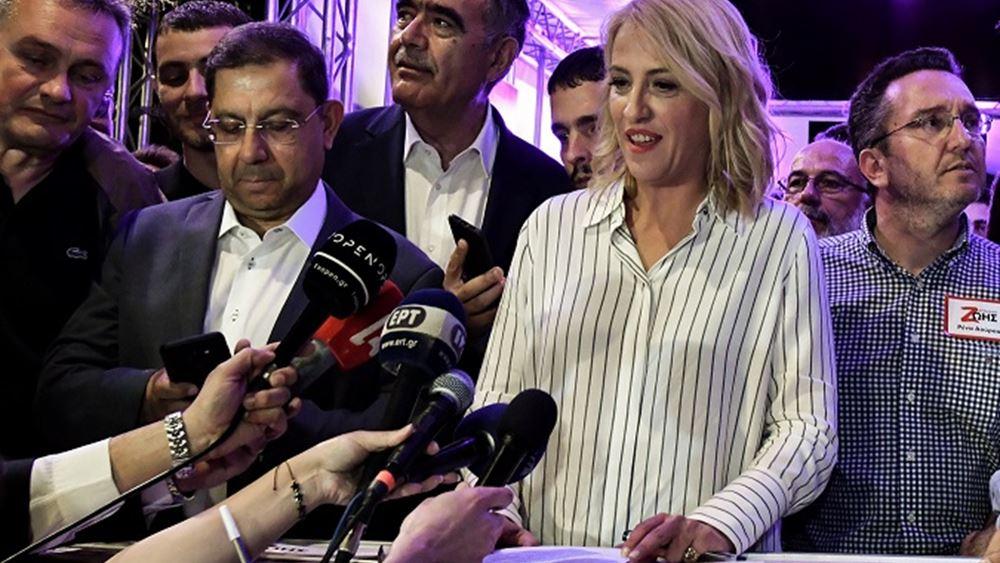 ΣΥΡΙΖΑ: Η Ρένα Δούρου εκπρόσωπος για θέματα κλιματικής αλλαγής