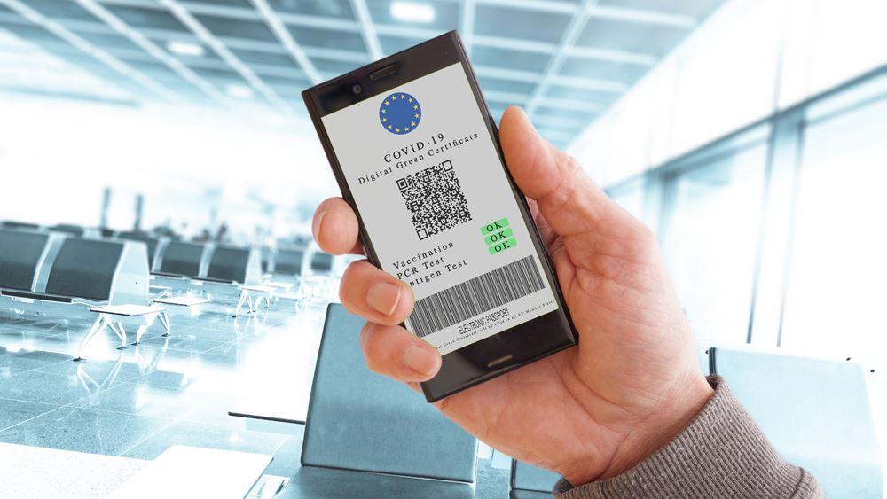 Κύπρος: Λήγει σήμερα η μεταβατική περίοδος εφαρμογής του Ευρωπαϊκού Ψηφιακού Πιστοποιητικού